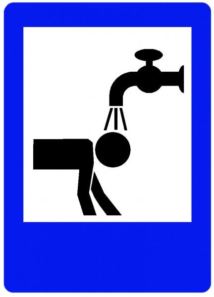 Смешная картинка в виде дорожного знака: Как выходить из похмелья