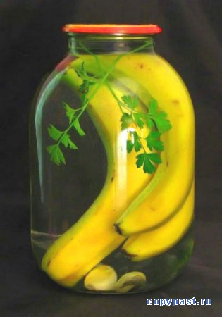 Смешные маринованные бананы